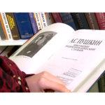 Интересное о библиотечном штампе