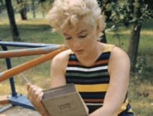 За чтением 1
