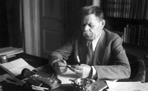 Отношение писателей к своему творчеству
